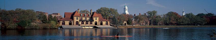 Harvard Boat House